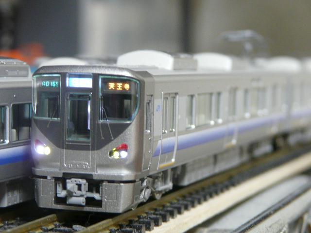 P1220582