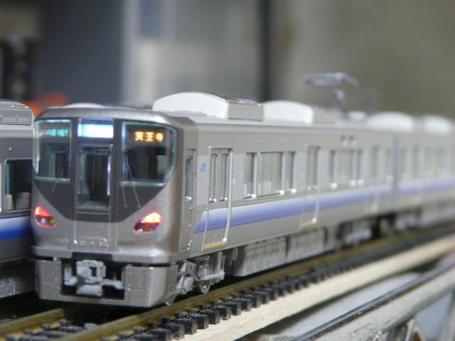 P1220583