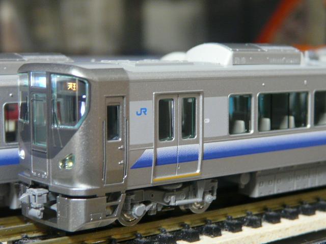 P1220585