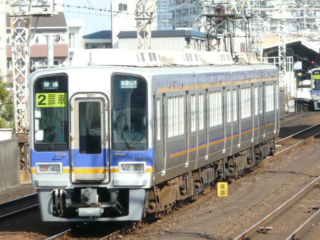 P1160410