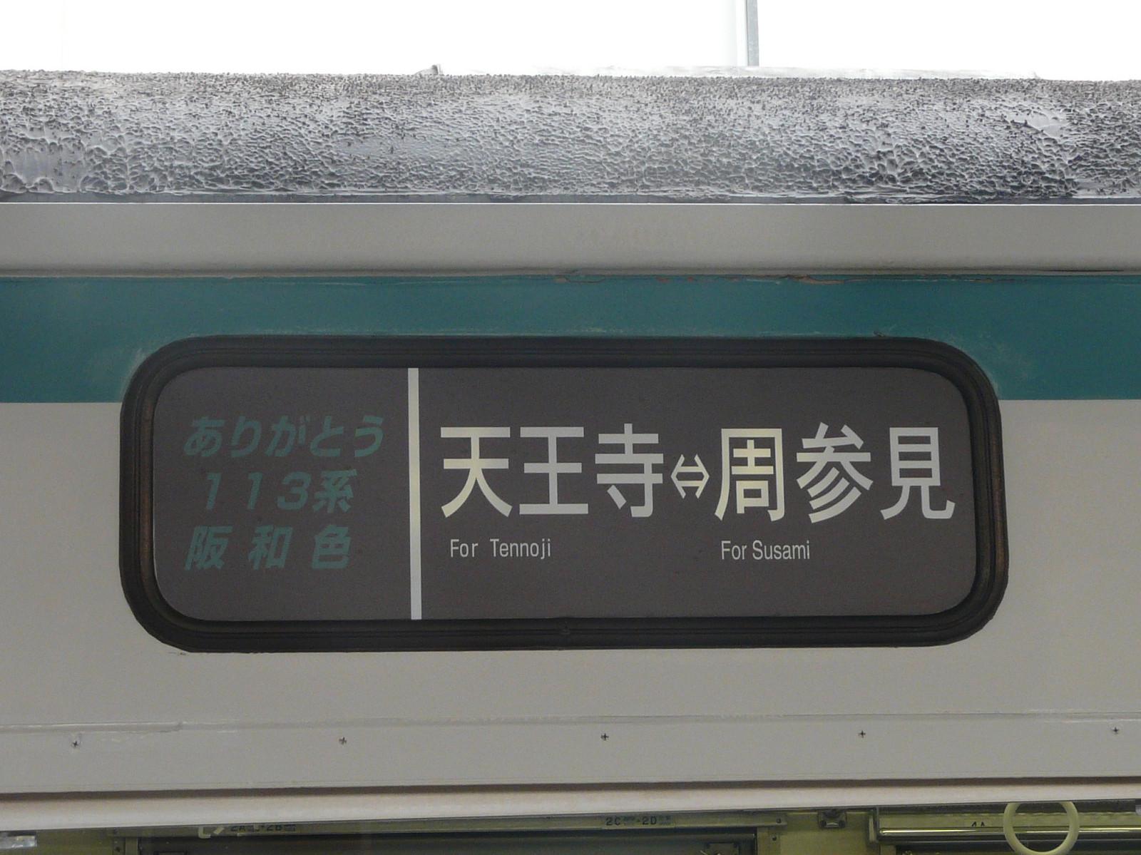 P1220607