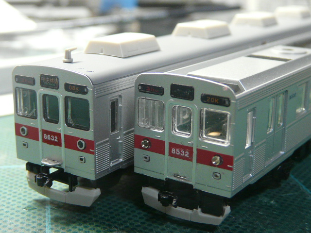 P1220643