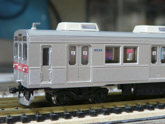 P1220647