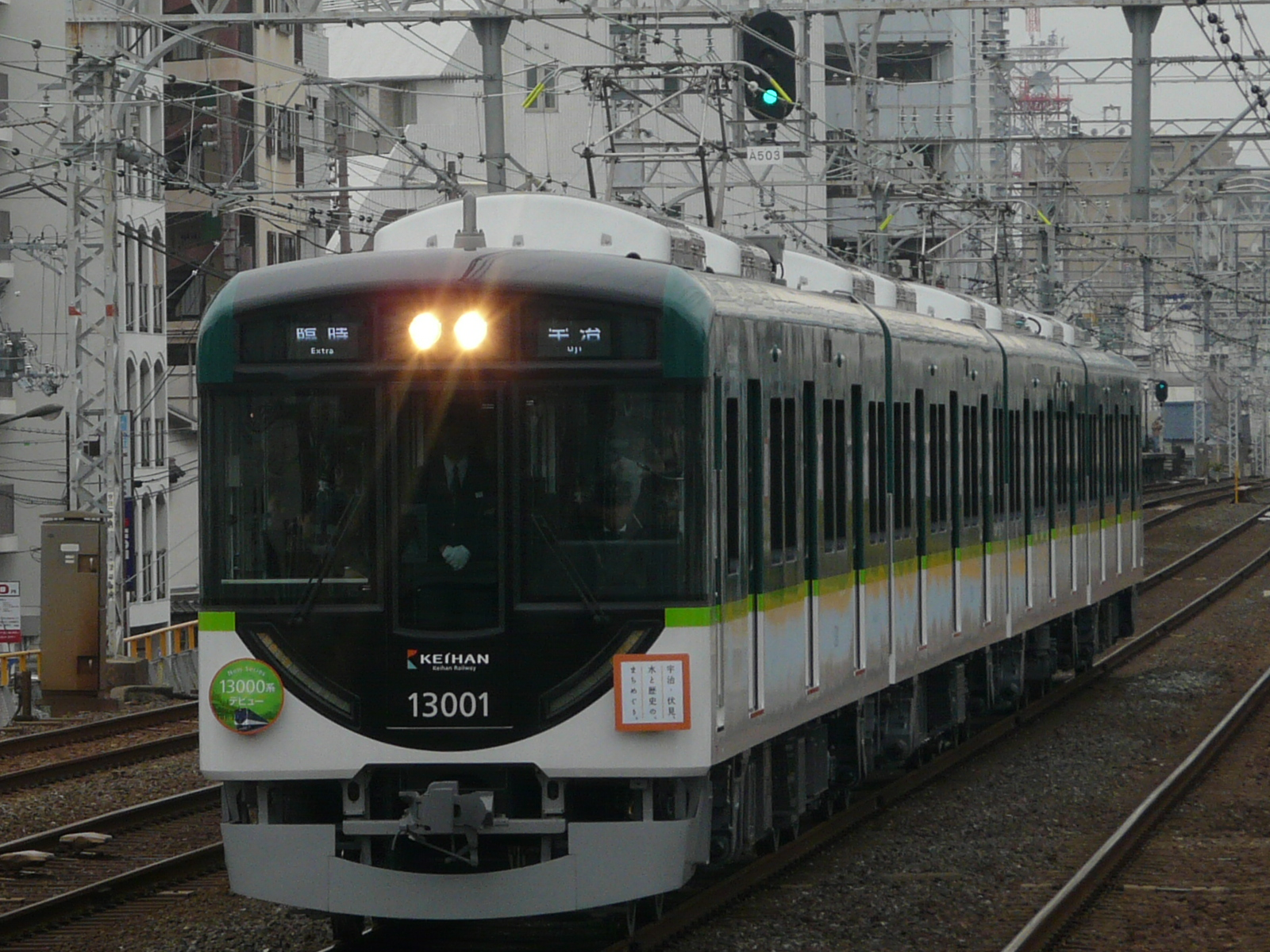 P1220810