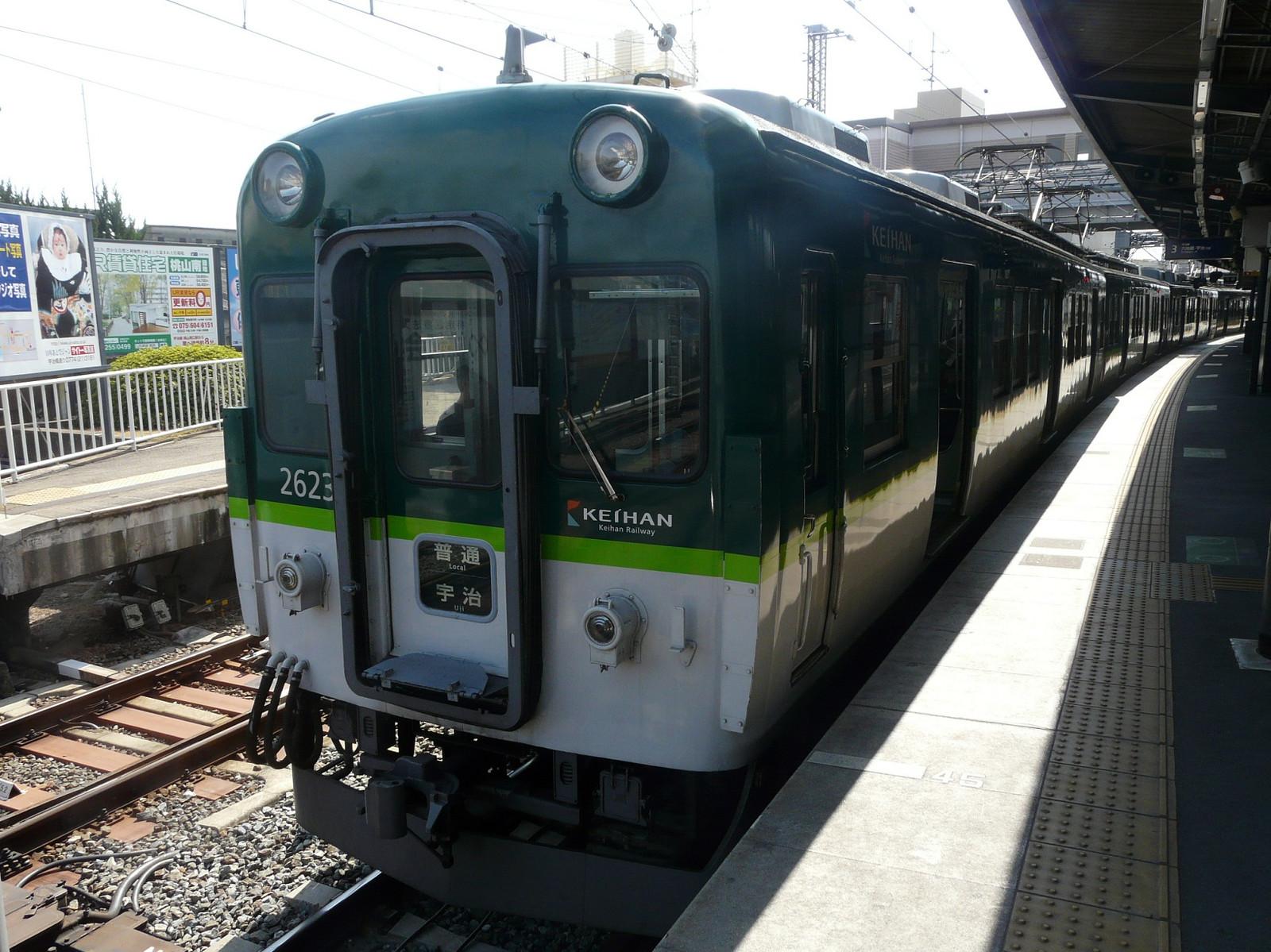 P1220811