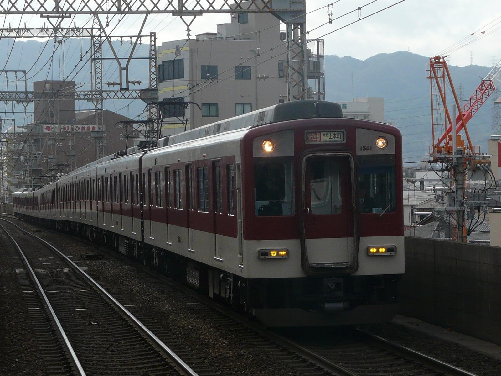 P1220986_2