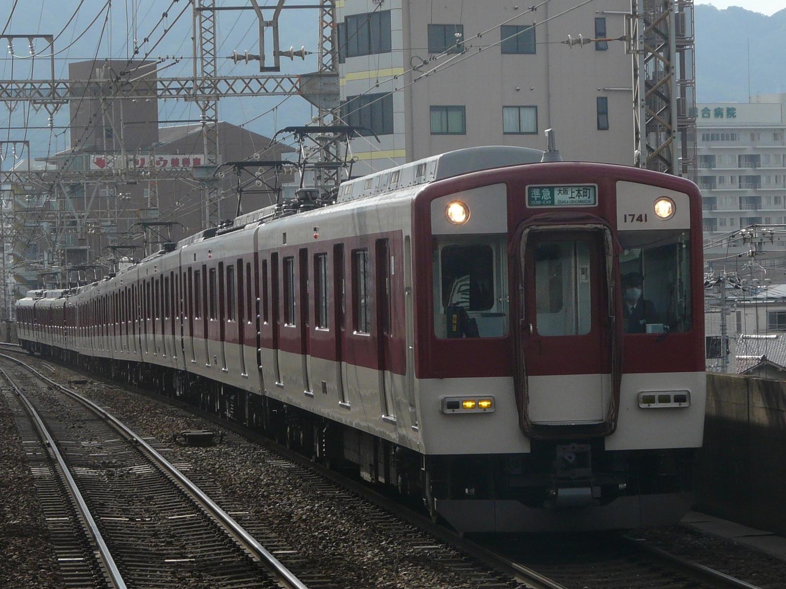P1220990
