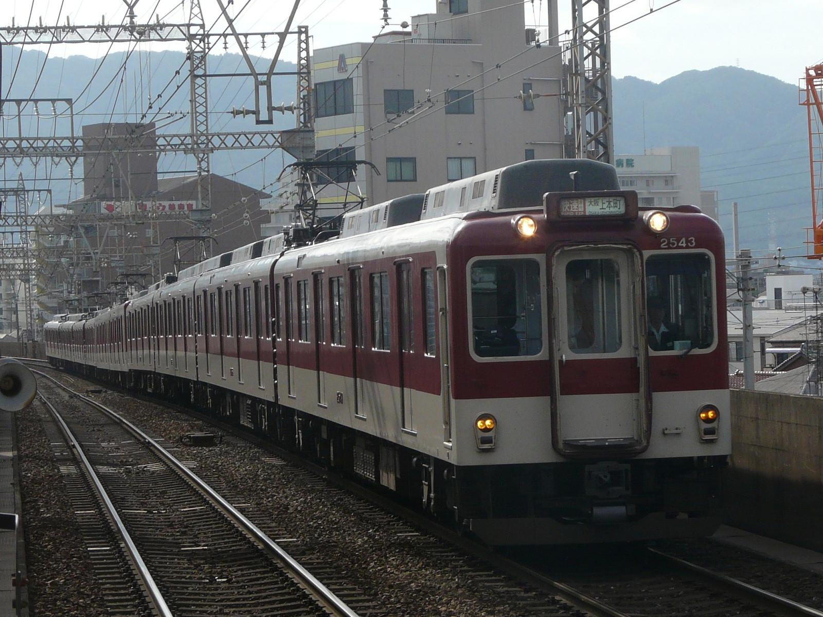 P1220991_2