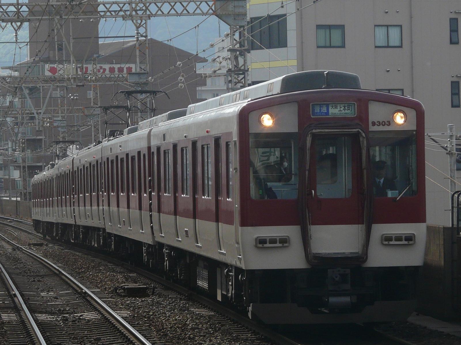 P1220992