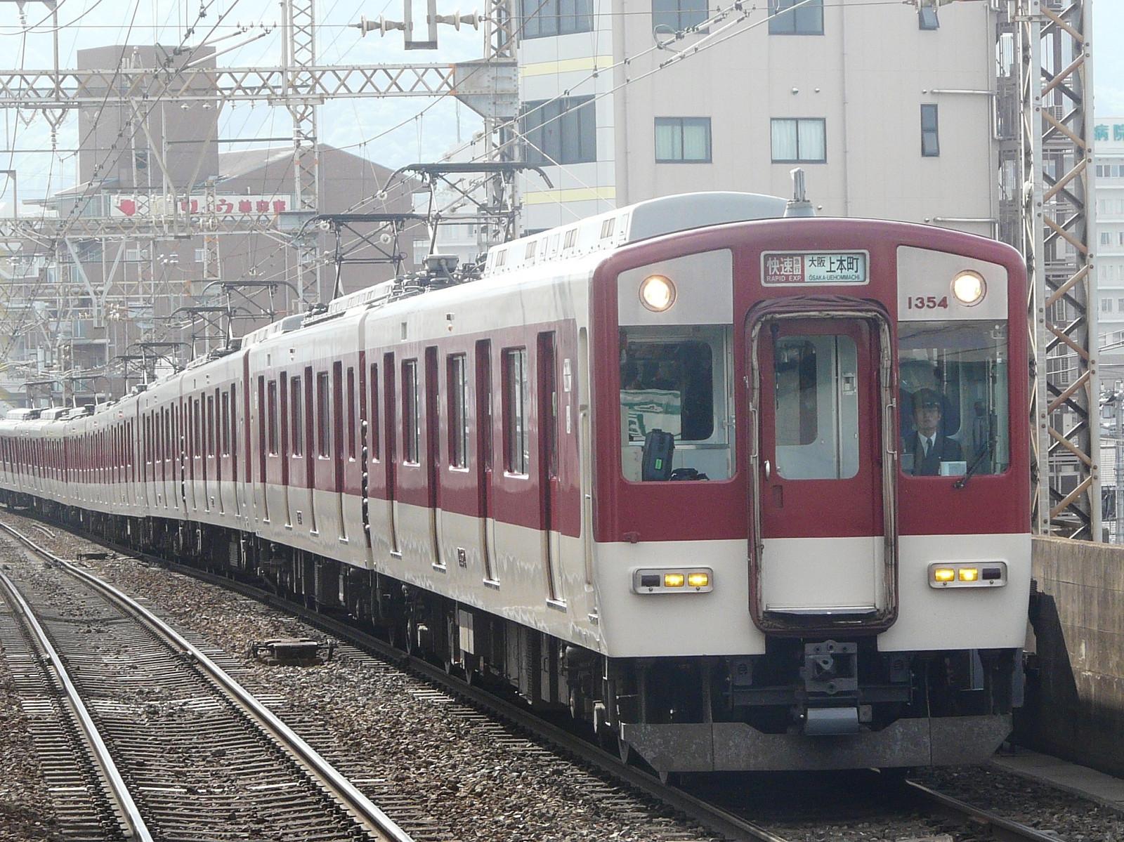 P1220996