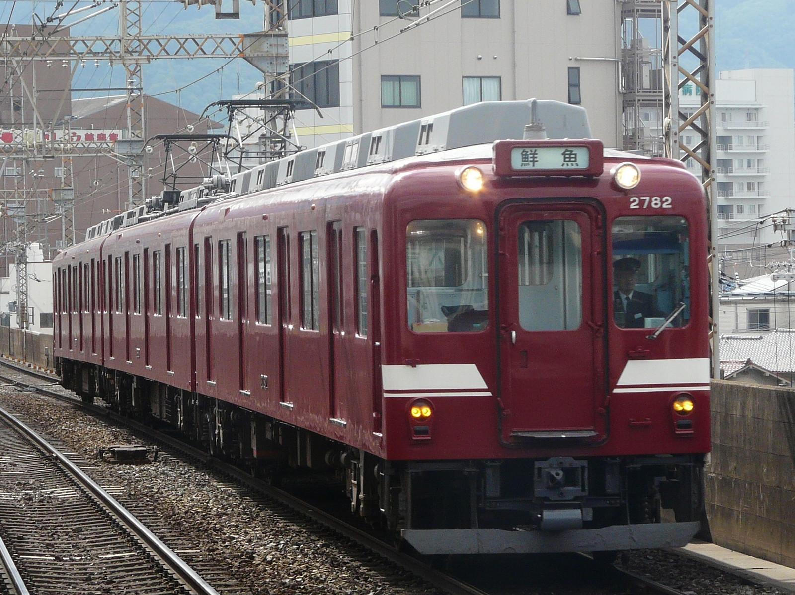 P1230013_2