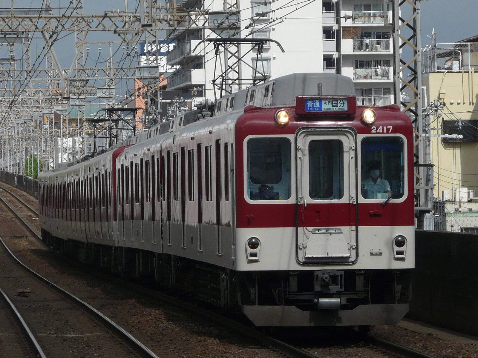 P1230019