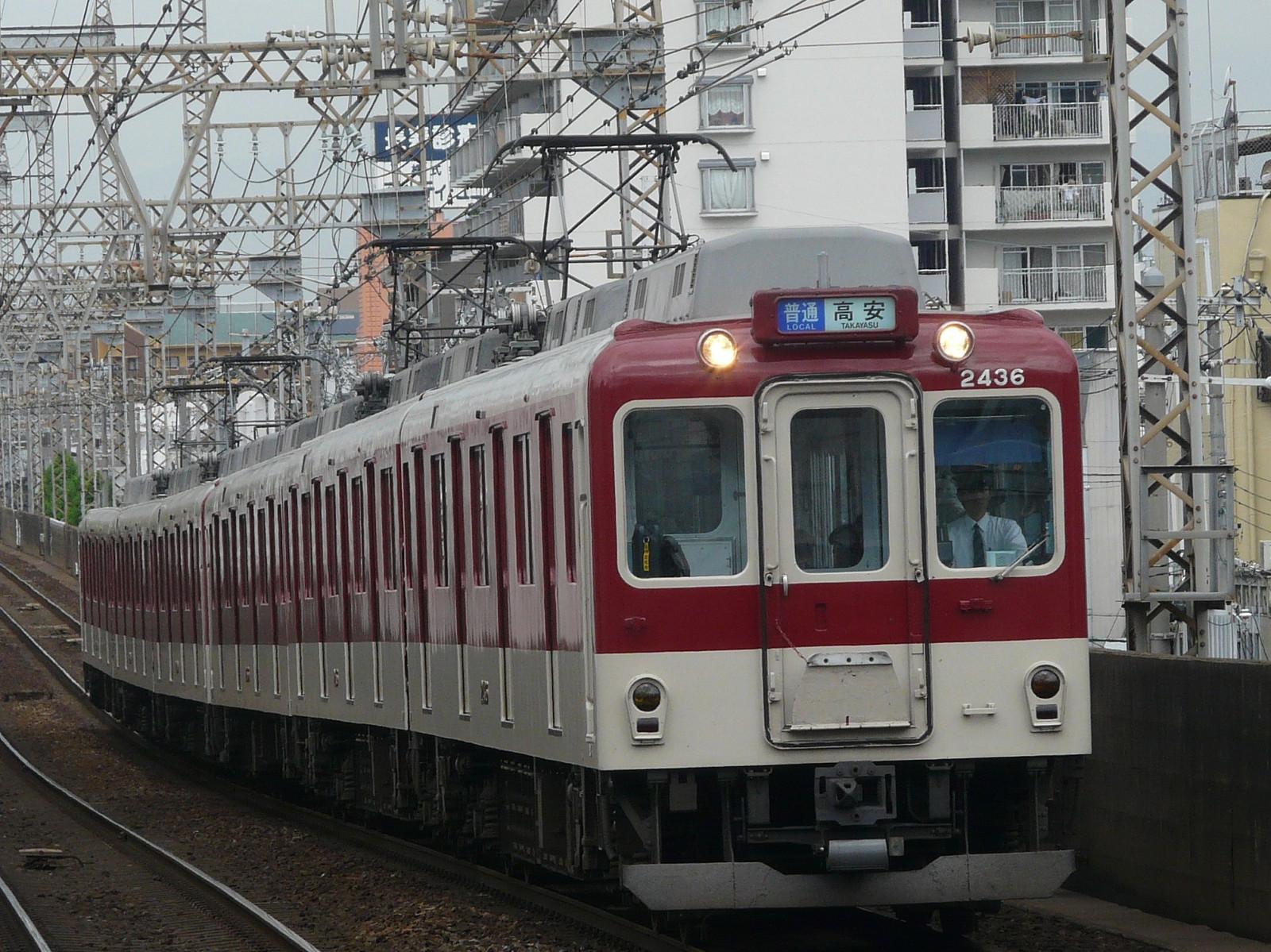 P1230022_2