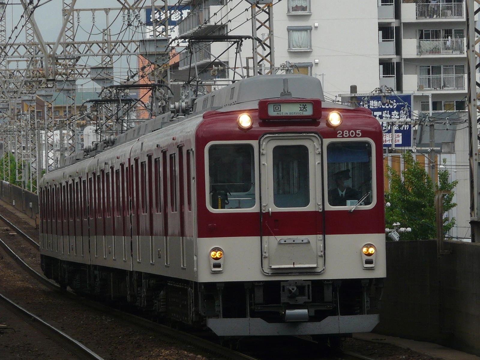 P1230025