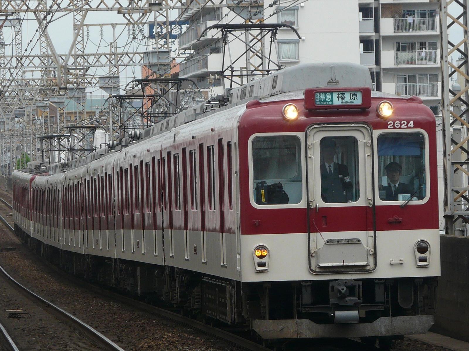 P1230026