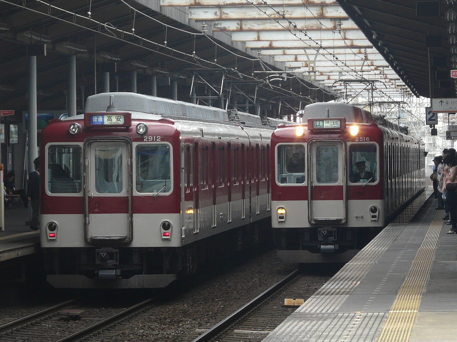 P1230029_2