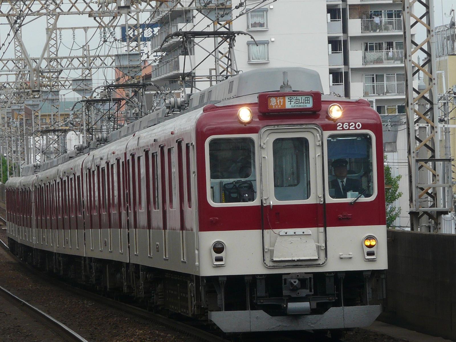 P1230034