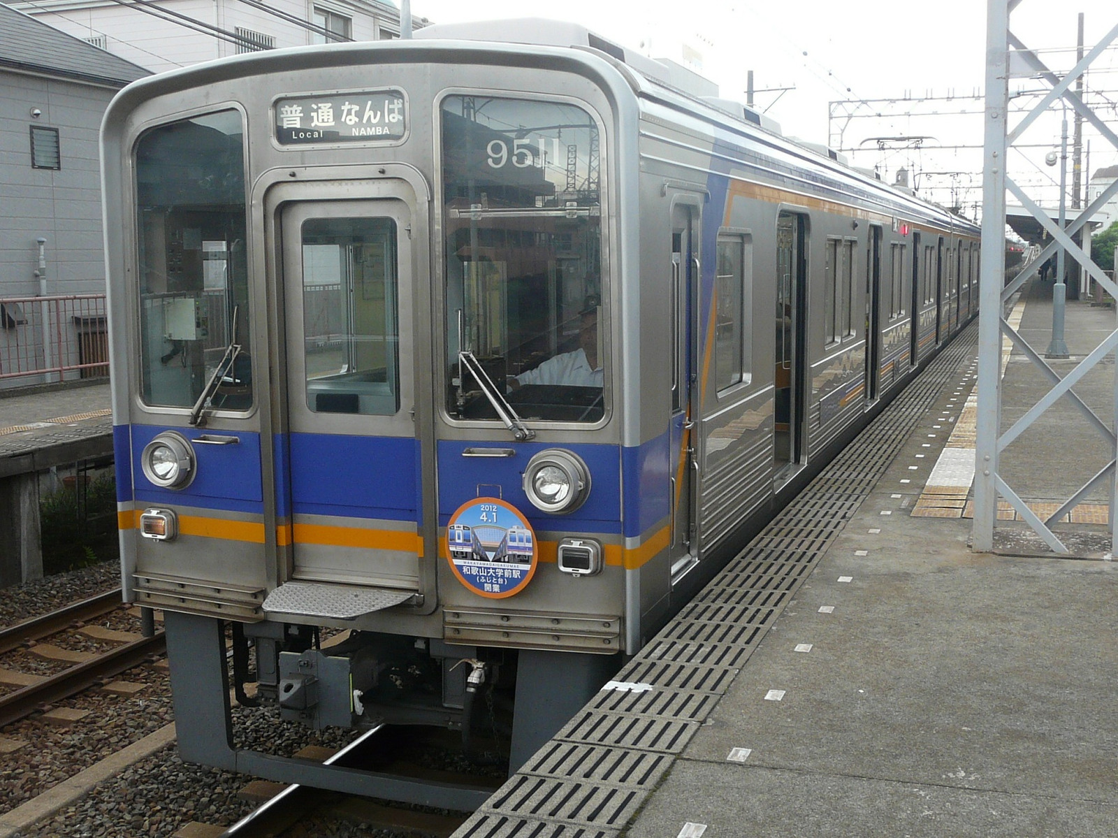 P1230062