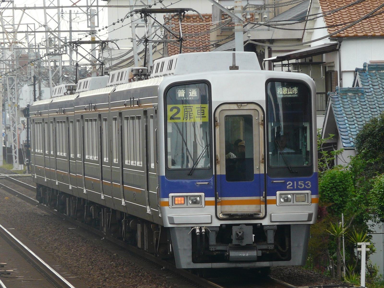 P1230069