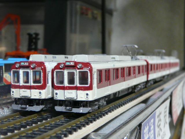 P1230090