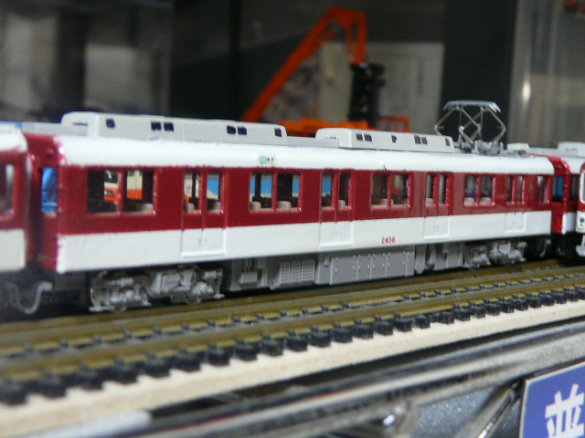 P1230092