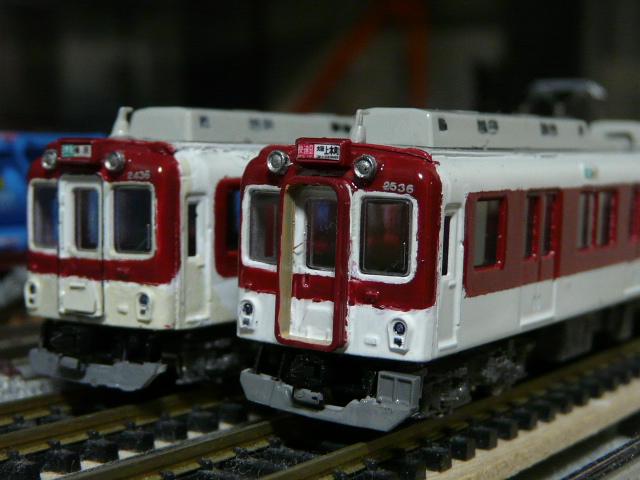 P1230093
