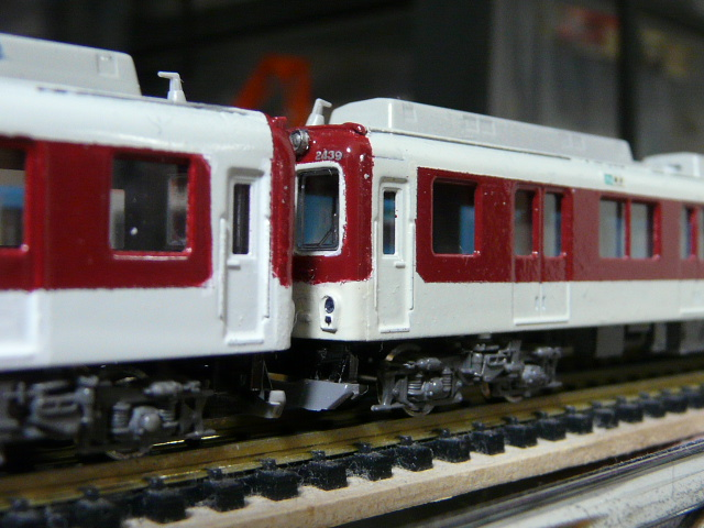 P1230094