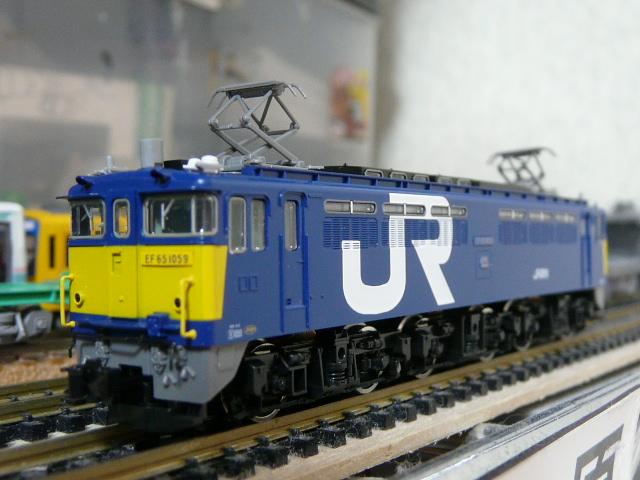 P1230107