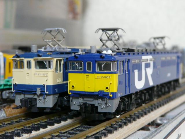 P1230108