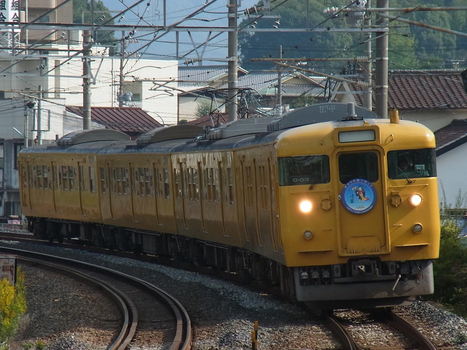 Rimg1365
